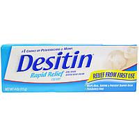 Крем от опрелостей, Мгновенное облегчение, Desitin, 113 г