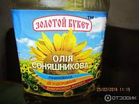 """Масло подчолнечное рафинированное ТМ """"Золотой букет"""" 5л"""