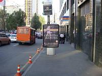 Ситилайты на бул. Леси Украинки