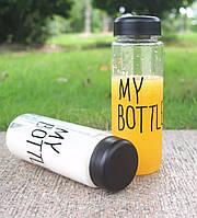 Бутылка пищевая MY BOTTLE