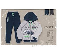 Спортивный костюм Бемби КС521 трикотаж 134 цвет серый