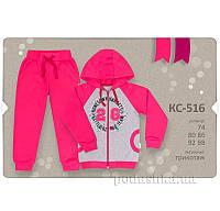 Спортивный костюм Бемби КС516 трикотаж 86 цвет малиновый+серый