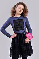 Гламурное подростковое платье-пачка Chanel синее