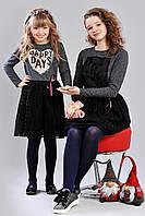 Гламурное подростковое платье-пачка Chanel серое