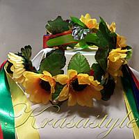 Традиційний український вінок Соняшники