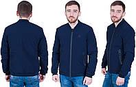 Мужская демисезонная куртка синего цвета Philipp Plein. Код 510