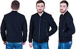 Чоловіча демісезонна куртка, чорного кольору Philipp Plein., фото 9