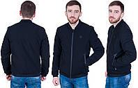 Мужская демисезонная куртка черного цвета Philipp Plein. Код 510