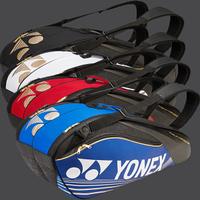 Сумка-чехол Yonex BAG9626 PRO Thermal Bag (6 ракеток)