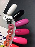 Гель-краска Nice for you P-3 (пион) , 5 мл, фото 3