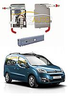 Электропривод сдвижной двери для Citroen Berlingo 2012-2015  1-о моторный,Львов