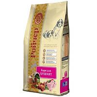 Сухой корм для щенков Ройчер 7.5 кг