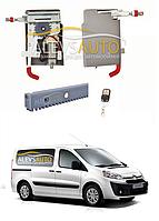 Электропривод сдвижной двери для Citroen Jumpy 2012-  1-о моторный,Львов