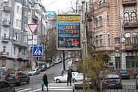 Ситилайты на ул. Ольгинская, фото 1
