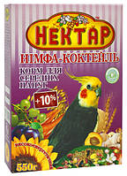 Корм для средних попугаев НЕКТАР коктейль, 550г