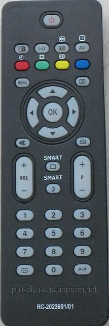 Пульт от телевизора PHILIPS. Модель RC-2023601/01