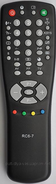 Пульт для телевизора HORIZONT. Модель RC6-7
