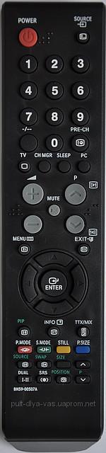 Пульт на телевизор SAMSUNG. Модель BN59-00507A