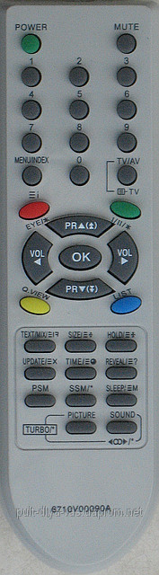 Пульт к телевизору LG. Модель 6710V00090A