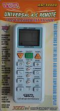 Универсальный пульт дистанционного управления для кондиционеров всех типов и торговых марок.