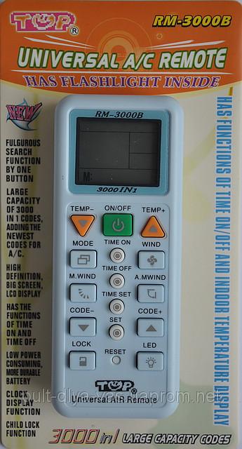 Универсальный пульт дистанционного управления для кондиционеров всех типов и торговых марок., фото 1