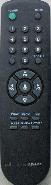 Пульт от телевизора LG. Модель 105-210A