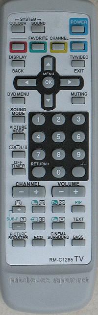 Пульт от телевизора JVC. Модель RM-C1285