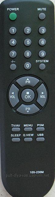 Пульт к телевизору  LG. Модель 105-230M