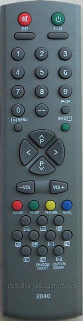 Пульт к телевизору  RAINFORD. Модель RC-2040