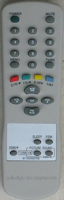 Пульт от телевизора LG. Модель 6710V00070B