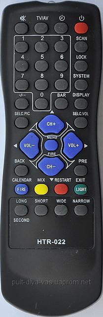 Пульт к телевизору  HAIER. Модель HTR-022