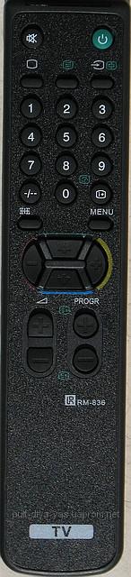 Пульт для телевизора SONY. Модель RM-836