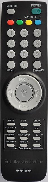 Пульт для телевизора LG. Модель LG MKJ54138914