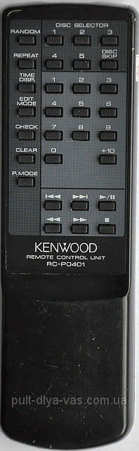 KENWOOD RC-P0401