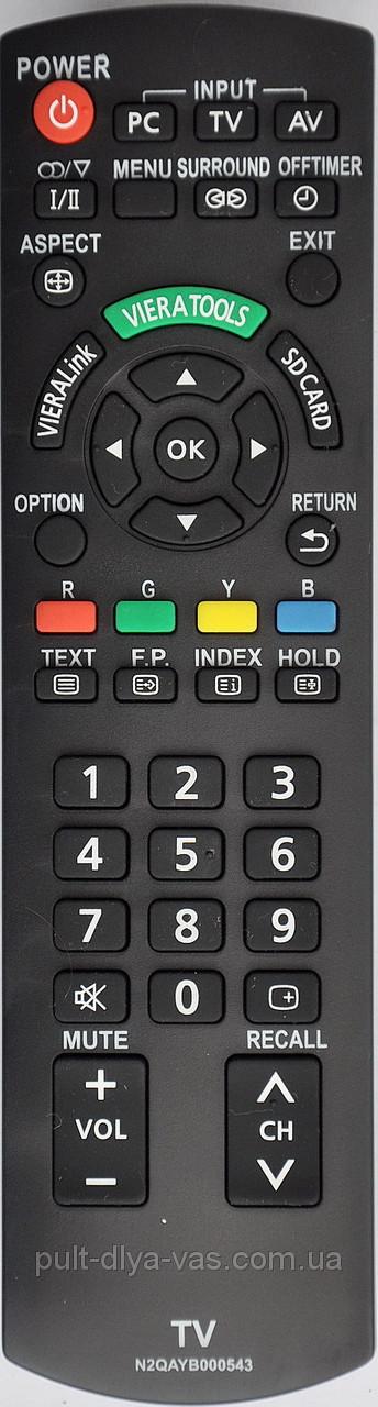 Пульт для телевизора Panasonic. Модель N2QAYB000543