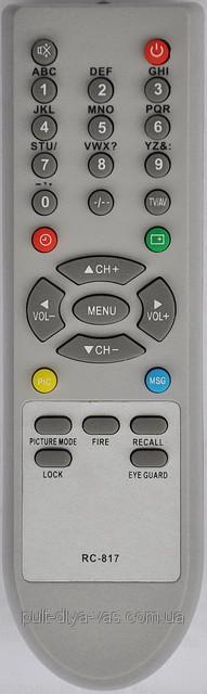 Пульт для телевизора Shivaki (Techno/Trony/General) . Модель  RC - 817