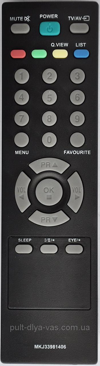 Пульт к телевизору LG. Модель MKJ33981406