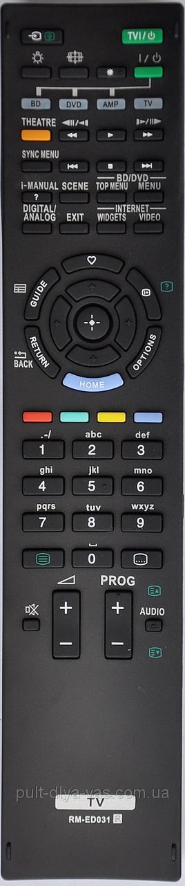 Пульт для телевизора SONY. Модель RM-ED031
