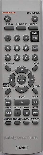 Pioneer DVD. Модель  VXX3218