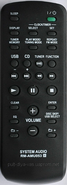 Sony RM-AMU053