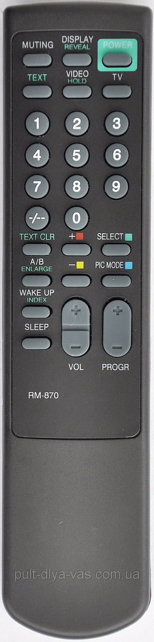 Пульт от  телевизора SONY. Модель RM-870