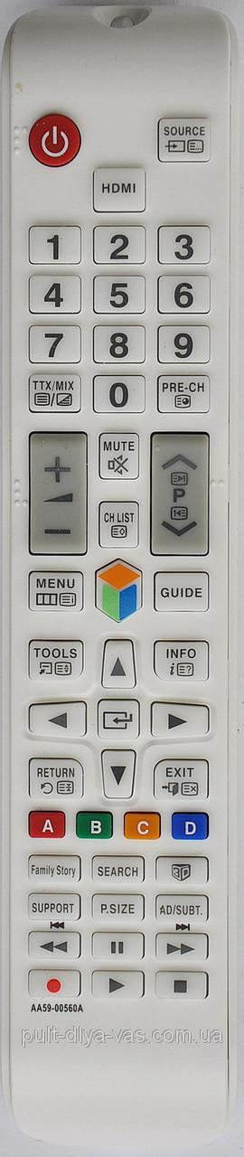 Пульт на телевизор  SAMSUNG. Модель AA59-00560A