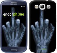 """Чехол на Samsung Galaxy S3 i9300 Рука через рентген """"1007c-11"""""""