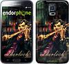 "Чехол на Samsung Galaxy S5 g900h Шерлок ""438c-24"""