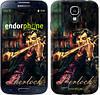 "Чехол на Samsung Galaxy S4 i9500 Шерлок ""438c-13"""