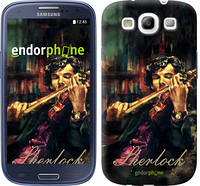 "Чехол на Samsung Galaxy S3 Duos I9300i Шерлок ""438c-50"""