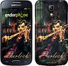 "Чехол на Samsung Galaxy S4 mini Шерлок ""438c-32"""