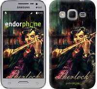 "Чехол на Samsung Galaxy Core Prime G360H Шерлок ""438c-76"""