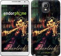 "Чехол на Samsung Galaxy Note 3 N9000 Шерлок ""438c-29"""