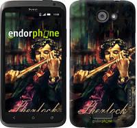 """Чехол на HTC One X Шерлок """"438c-42"""""""